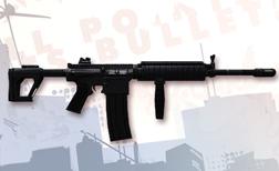 Espicificaciones del nuevo pack Weapon_ATac_Armas_Mercenary